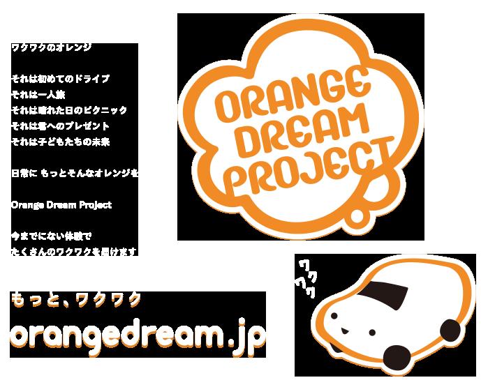 Orange Dream Project